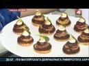 Беларусь 4 Могилев новости региона эфир от 17.05.2017