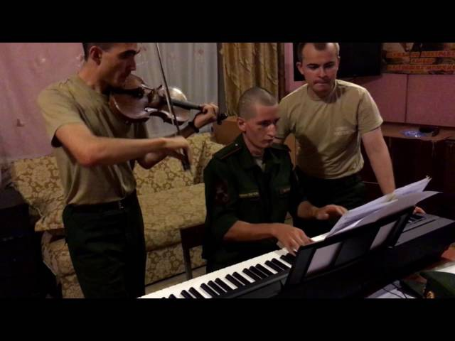 народная песня Коробейники экспромтом от трио 60 омсбр