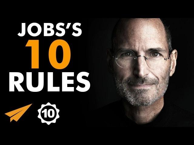Steve Jobs' Top 10 Rules For Success - Volume 2
