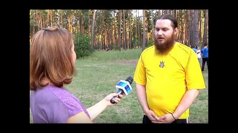 Кременная 19.07.2017 Футбольный матч