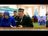 Президентские выборы в Узбекистане проходят без нарушений