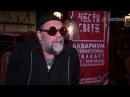 Бориса Гребенщикова ввел в ступор вопрос о поезде в огне