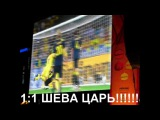 Украина-Швеция 2:1 Фан-зона на майдане.
