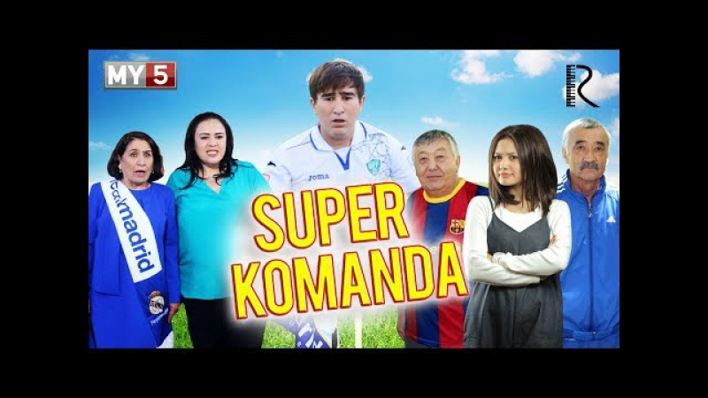 Super komanda (o'zbek film)   Супер команда (узбекфильм)