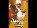Aladdin's Magic Lamp (1967) movie