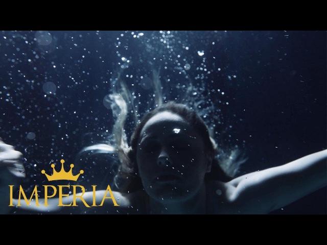 Alexandra Matrix Band - Dunav (Official Video) 4K