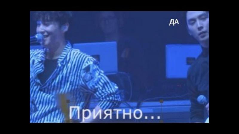 БиЭйПи говорят на русском ШОК С САБАМИ (B.A.P LIVE ON EARTH 2016 WORLD TOUR AWAKE in Moscow)