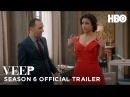 Вице президент Veep 2012 Season 6 Official Trailer