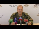 16.07.17. Украинские солдаты принесли в жертву Перуну ополченца