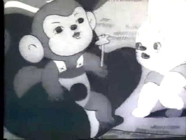 Божественные морские воины Момотаро/Momotarou: Umi no Shinpei 1945 (Японская озвучка) оригинал