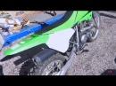 Кузнечик за 1000$ Kawasaki KLX 125