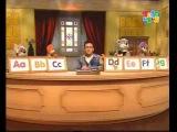 Funny English Алфавит A B C D E F G