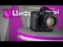 Видеообзор Nikon D3s Часть 1