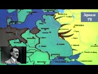 Не лезь дебил! @Гитлер