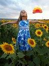 Юлия Родионова фото #47