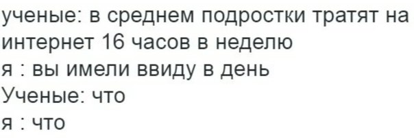 Фото №436513775 со страницы Елены Балабановой