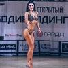 Viktoria Borisenko