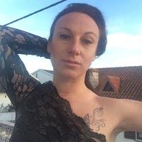 Ксения Фертман