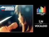 Vocaloid RUS cover Jeroi D. Mash  Lie Harmony Team