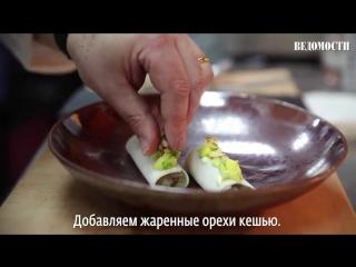 Мастер-класс от шеф-повара Адриана Кетгласа