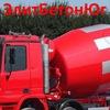 Бетон, Бетонные изделия в Одессе.