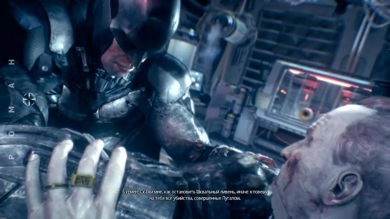 Полнометражный Batman_ Arkham Knight — Игрофильм (РУССКАЯ ОЗВУЧКА) Все сцены HD