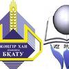 Центр развития полиязычного образования ЗКАТУ