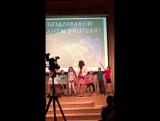 день учителя (танец)