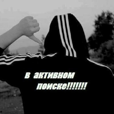 Дмитрий Лис