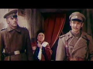 Строговы (1976 г) - Русский Трейлер № 2