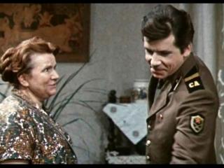 Юркины рассветы. (1974).