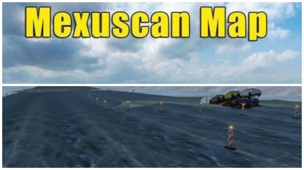 Карта ATS MEXUSCAN V1.11.4