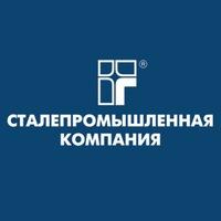 Сталепромышленная компания белгород официальный сайт ооо северная оптовая компания сайт