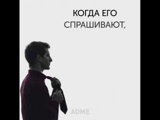 Adme.ru Выживший