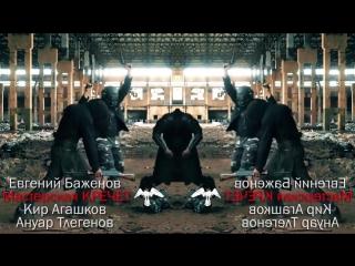 ТАНЦЫ НАСМЕРТЬ от [BadComedian] - With Gogol Bordello - My Companjera