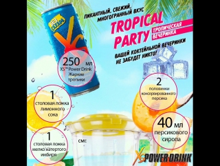 XSPowerDrink Tropical Party