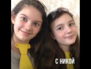 День с ДиДи - Дианочкой
