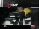 История ОПГ Жилка Казань Часть 2