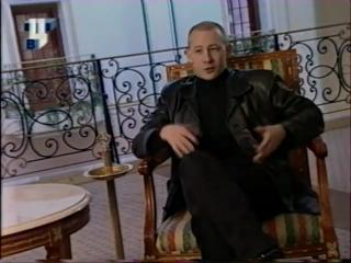 staroetv.su / Анонсы (ТВЦ, 21.01.2001)