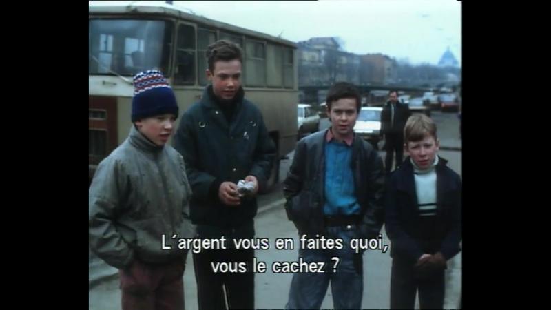 Мы, дети ХХ-го века/Nous les Enfants du XXeme Siecle (1994)