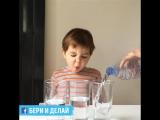 Простые научные эксперименты. Дети будут в восторге!