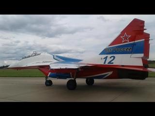 Заруливание СТРИЖА МИГ-29УБ СЕРГЕЙ ОСЯЙКИН аэродром Кубинка 27.08.2017