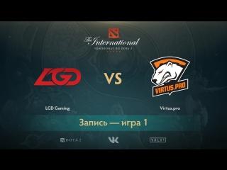 LGD Gaming против Virtus.pro, игра 1