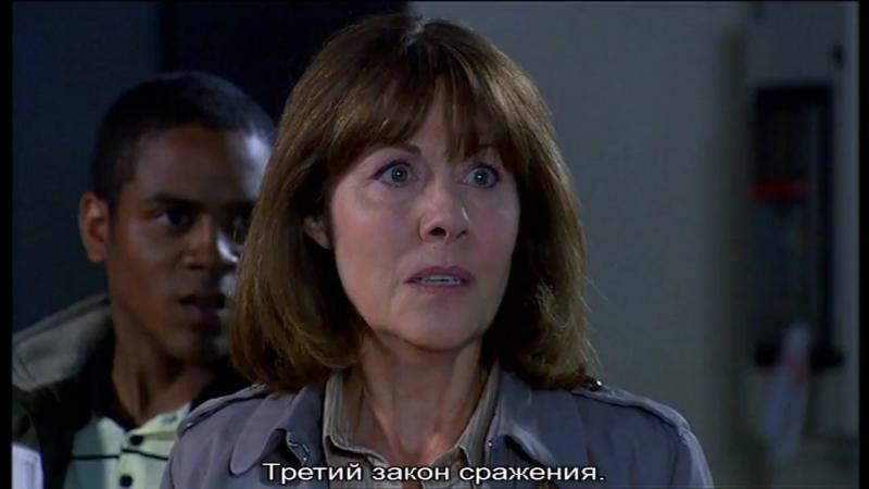 The Sarah Jane Adventures / Приключения Сары Джейн: s02e02 [RUS SUB]