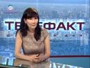Врач-диетолог МЦ ЛОТОС Оксана Мальцева в программе Телефакт