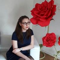 Кристина Башаримова