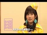 Съёмки видеоклипа Baby! Baby! Baby! AKB48 2008 (Atsuko Maeda)