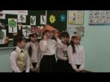 Инсценировка учениками 1Б класса (Кл.рук. Семенякина И.А.) сказки В.Сутеева Под грибом