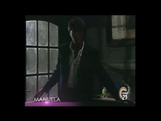Мануэла - 170 серия итальянской версии , озвучка канала ртр - часть 2