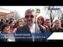 Руские не сдаются жители Сталинграда вышли на антитеррористическую акцию